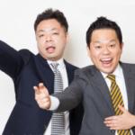 """<span class=""""title"""">【画像】ダイアン ユースケが結婚!お相手や 馴れ初めは?</span>"""